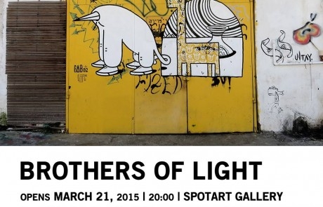 BROTHERS OF LIGHT 2015