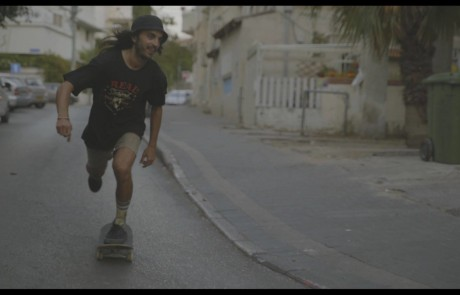 Shiker Cruising in Tel Aviv