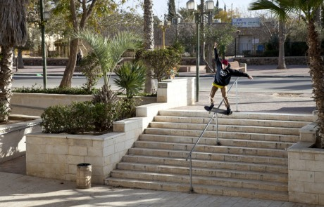 WE LOST IT – Omer Huja part